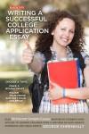 CollegeEssay