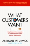 WhatCustomersWant